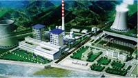 大唐略阳发电有限责任公司1×300MW  技改工程